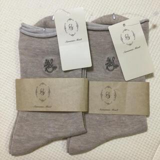 SM2 - ★【新品】サマンサモスモス 刺繍 ロールソックス 靴下 2足セット❗️