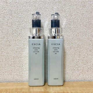 ALBION - 新品 エクシア ホワイトニングエクストラリッチミルク
