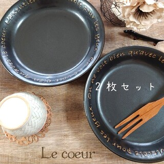 Le coeur᯽᨞᨞୭   パスタ皿 カレー皿 ブラックモダン 深皿 2枚(食器)