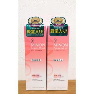 ミノン(MINON)のあろは様  ミノン 保湿乳液(乳液/ミルク)