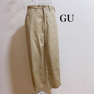 ジーユー(GU)のチノワイドテーパードアンクルパンツ(チノパン)