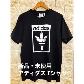アディダス(adidas)のadidas アディダス Tシャツ 半袖 黒(Tシャツ/カットソー(半袖/袖なし))