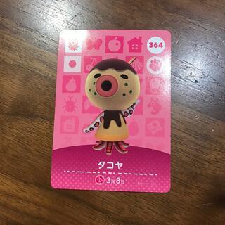 Nintendo Switch - amiibo カード あつ森 タコヤ