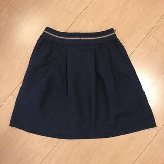 プーラフリーム(pour la frime)のpour la frime レディース  スカート 24時間以内発送(ひざ丈スカート)