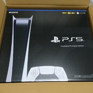 PlayStation - プレステ5  PS5  デジタルエディション  新品未開封