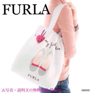 Furla - ⭐️新品⭐️【FURLA フルラ】シューズケース☆トートバッグ☆付録❗️