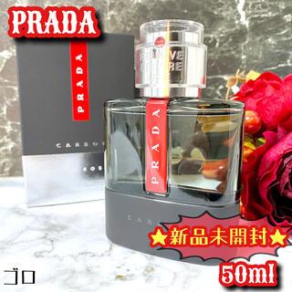 プラダ(PRADA)のゴロ香水 プラダ ルナロッサ カーボン EDT 50ml 未開封 人気シリーズ(香水(男性用))