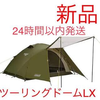 Coleman - 【新品】コールマン Coleman テント ツーリングドームLX