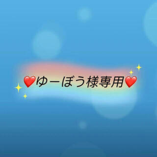POLA - ★専用★POLA 新BAクリームN