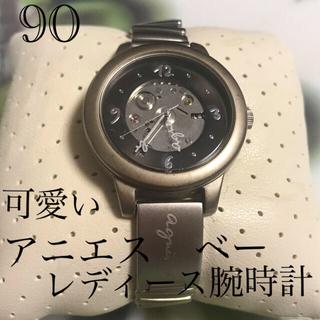 agnes b. - アニエス べー  可愛いレディース腕時計