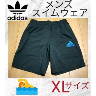 アディダス(adidas)の【水着】アディダス スイムパンツ スイムウェア メンズ XLサイズ(トレーニング用品)