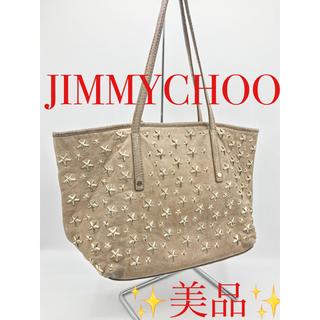 JIMMY CHOO - ✨極美品✨JIMMYCHOOトートバッグ✨