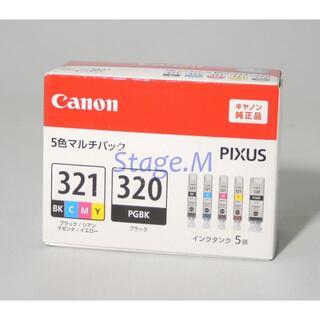 キヤノン(Canon)のCanon(キャノン)純正インクタンク 5色マルチパック/BCI-321+320(その他)