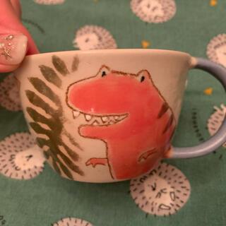 恐竜 マグカップ 笠間焼