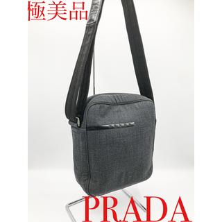 プラダ(PRADA)の✨極美品✨PRADAメッセンジャーバッグ✨(メッセンジャーバッグ)