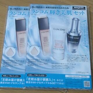 LANCOME - ☆ 新品未使用 ☆  LANCOME「輝き美肌」セット 2個