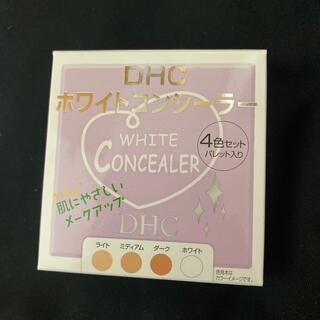 ディーエイチシー(DHC)のホワイトコンシーラー(G)4色セット 新品未開封(コンシーラー)