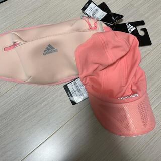 アディダス(adidas)の新品  adidas  ランニングポーチ  ランニング帽子(その他)