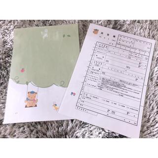 familiar - ファミリア 出生届 命名紙