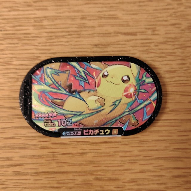 ash様専用 スーパースター ピカチュウ エンタメ/ホビーのトレーディングカード(その他)の商品写真