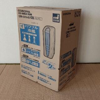衣類乾燥 除湿機 新品 未開封 室内干し 生乾き対策 除湿乾燥機(衣類乾燥機)