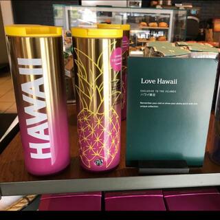 Starbucks Coffee - ハワイ限定 パイナップルシリーズタンブラー