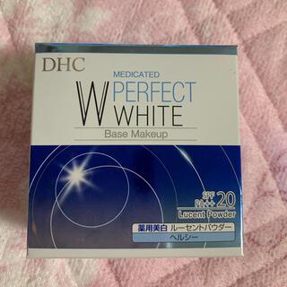 ディーエイチシー(DHC)の【新品未使用】DHC☆パーフェクトホワイトルーセントパウダー(ヘルシー)(フェイスパウダー)