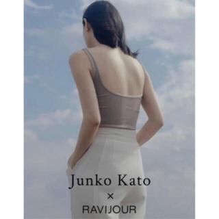 ラヴィジュール(Ravijour)のラヴィジュール バックオープン タンクトップ(タンクトップ)