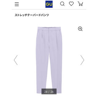 GU - ★未使用★GU ストレッチテーパードパンツ 紫