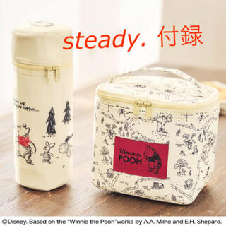 Disney - ステディ 5月号 付録 くまのプーさん 保冷バッグ & 保冷ペットボトルホルダー