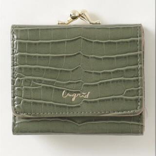 Ungrid - ungrid 財布