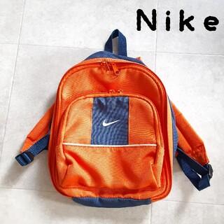 ナイキ(NIKE)のナイキ リュックサック 幼児用 オレンジ Nike(リュックサック)