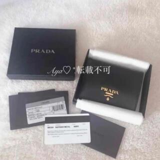 プラダ(PRADA)のプラダ サフィアーノレザー コンパクト 折財布 ウォレット(財布)