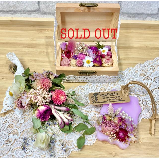 ドライフラワー3点セット❁¨̮スワッグ アロマサシェ フラワーボックス♪薔薇 ハンドメイドのフラワー/ガーデン(ドライフラワー)の商品写真