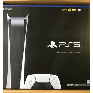 PlayStation - プレイステーション5デジタルエディション