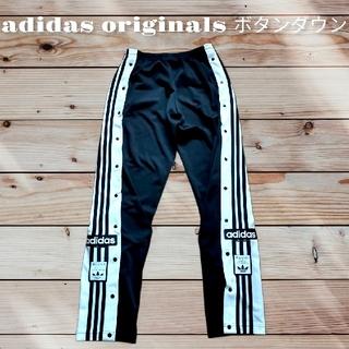 アディダス(adidas)の希少 アディダス スナップボタン ジャージ 海外セレブ(ジャージ)