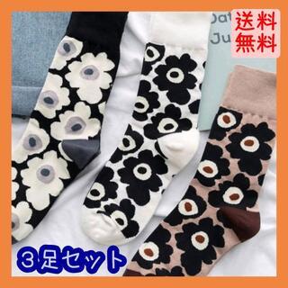 【3足セット】靴下 韓国 花柄 大人気 北欧 マリメッコ風