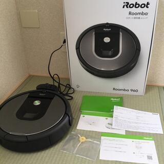 iRobot - 中古!難あり!!ルンバ960現役稼働品ジャンク扱い