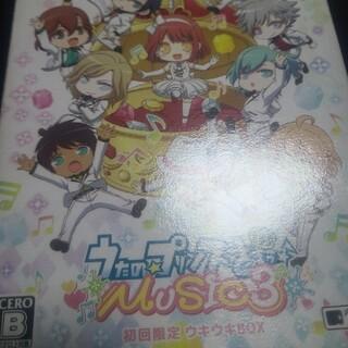 プレイステーションヴィータ(PlayStation Vita)のうたの☆プリンスさまっ♪ MUSIC3 初回限定ウキウキBOX Vita(携帯用ゲームソフト)