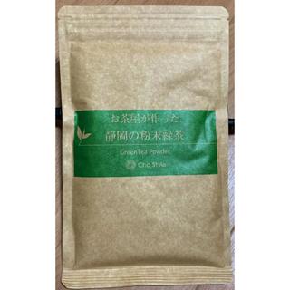 お茶屋が作った静岡の粉末緑茶 荒畑園+AKO  100g 荒畑園(茶)