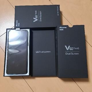 新品『LG V60 ThinQ 5g L-51A』ドコモSIMフリー利用制限○