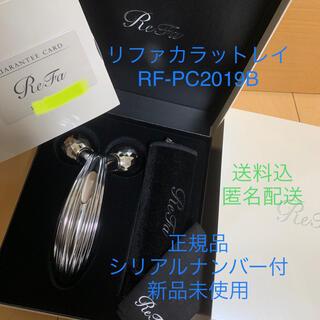 リファ(ReFa)の【新品】リファカラットレイ(フェイスローラー/小物)