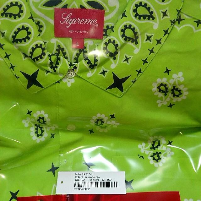 Supreme(シュプリーム)のL Supreme Bandana Silk S/S Shirt Green  メンズのトップス(シャツ)の商品写真