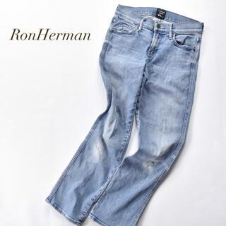 ロンハーマン(Ron Herman)のRonHerman 別注 mother ロンハーマン マザー デニム パンツ(デニム/ジーンズ)
