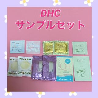 ディーエイチシー(DHC)のDHC☆サンプルセット(サンプル/トライアルキット)