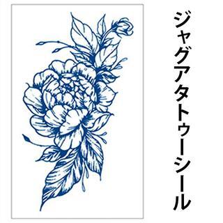 【ジャグアタトゥーシール 】18cm W-051(その他)