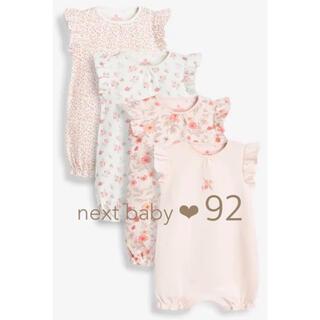 NEXT - next ꕤ 小花柄ロンパース92