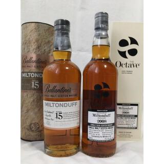 スペイサイド ウイスキー ミルトンダフ15年&12年(ボトラーズ) 2本セット(ウイスキー)