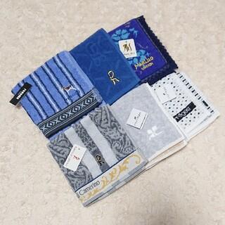 Courreges - 《未使用》グレー・ブルー系 タオルハンカチ  1枚250円以下! 激安!