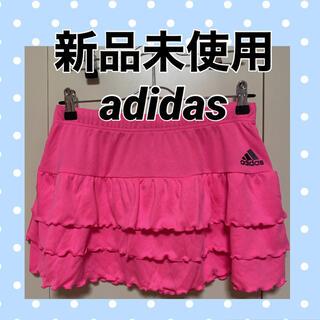 アディダス(adidas)の新品未使用☆adidas スポーツ スカート スコート ピンク 大人(ウェア)